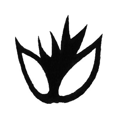 Pflanzenfamilie: Süßgräser